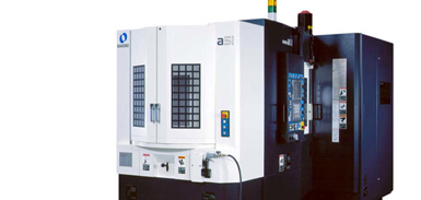 Latest in Horizontal Machining Centers